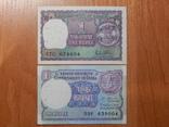 2 боны по 1 рупии, Индия photo 1