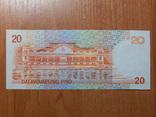 Бона 20 писо, Филиппины photo 2