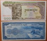2 боны Камбоджи photo 1