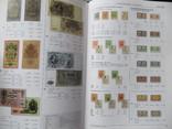 Бумажные денежные знаки России гос. выпуски 2014, фото №5