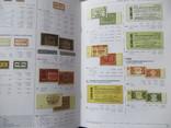 Бумажные денежные знаки России гос. выпуски 2014, фото №6