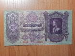 Бона 100 пенго, Венгрия photo 1