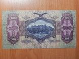 Бона 100 пенго, Венгрия photo 2