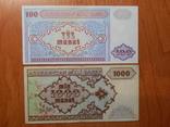 2 боны Азербайджана photo 1