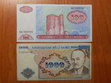 2 боны Азербайджана photo 2