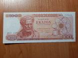 Бона 100 драхм, Греция photo 1
