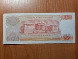 Бона 100 драхм, Греция photo 2