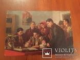 Антикварная открытка «Гуцулы подписывают пакт мира» 1954 год