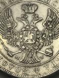 Рубль 1844 МW (Варшава) photo 6