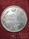 Монета РУБЛЬ 1844 MW ( Варшава )