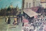 Фрагменты картин музея Метрополитен 1975 год, фото №10