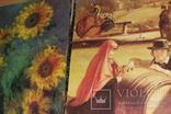 Фрагменты картин музея Метрополитен 1975 год, фото №12
