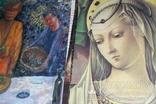 Фрагменты картин музея Метрополитен 1975 год, фото №2