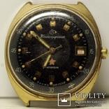 Часы Командирские АУ стоп-секунда Чистополь photo 1