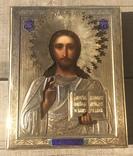 Икона Спаситель 84,эмаль, горящая позолота photo 1