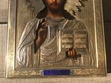Икона Спаситель 84,эмаль, горящая позолота photo 3