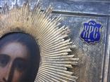 Икона Спаситель 84,эмаль, горящая позолота photo 5