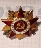 Орден юбилейный Отечественной войны и боевая медаль до отвагу
