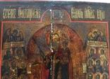 Большая икона Скорбящим Радость,Палех photo 2