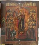 Большая икона Скорбящим Радость,Палех photo 6