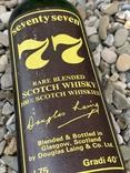 Whisky seventy seven 1970s photo 5