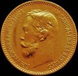 5 рублів 1901 року, Микола ІІ, золото photo 2