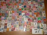 Марки оптом 1000 штук розпродаж , різних країн світу №7 photo 9
