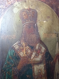 Икона Св.Феодосий Углиц.Чудотв., фото №3