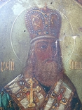 Икона Св.Феодосий Углиц.Чудотв., фото №9