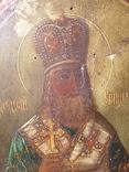 Икона Св.Феодосий Углиц.Чудотв., фото №12