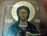 Икона. Господь Вседержитель. photo 5