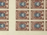 Лист марок. 15 копеек . Без перфорации . Царская Россия photo 2