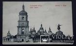 Киев. Софиевский Собор., фото №2