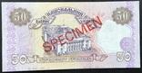 50 гривень SPECIMEN Зразок photo 2