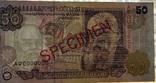 50 гривень SPECIMEN Зразок photo 3
