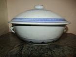 Огромный сосуд ёмкость для подачи всевозможных блюд знаменитый рисовый фарфор