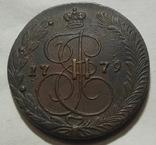 5 копеек 1779 г. ЕМ photo 2