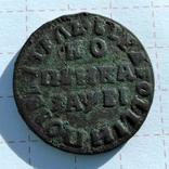 Копейка 1715 г. Петр 1 фото 1
