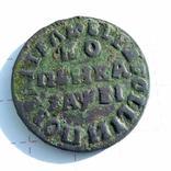 Копейка 1715 г. Петр 1 фото 3