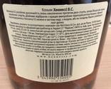 Коллекционный коньяк Hennessy - 1,5 л photo 4