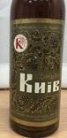Колекційний коньяк УРСР - Київ. 0,5 л photo 3