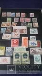 Большой набор марок Китая photo 1