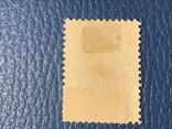 5 копеек новгородской земской почты photo 2
