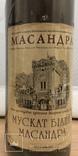 Колекційне вино Масандра. Мускат білий. 1993 рік. photo 3