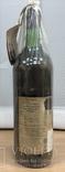 Колекційне вино Масандра. Мускат білий. 1993 рік. photo 6