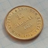 20 марок 1878г. (для Финляндии), S, Биткин-R photo 1
