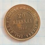 20 марок 1878г. (для Финляндии), S, Биткин-R photo 3