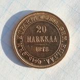 20 марок 1878г. (для Финляндии), S, Биткин-R photo 5