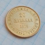 20 марок 1878г. (для Финляндии), S, Биткин-R photo 7