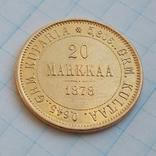 20 марок 1878г. (для Финляндии), S, Биткин-R photo 8